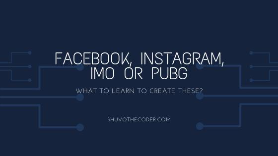 PUBG Facebook